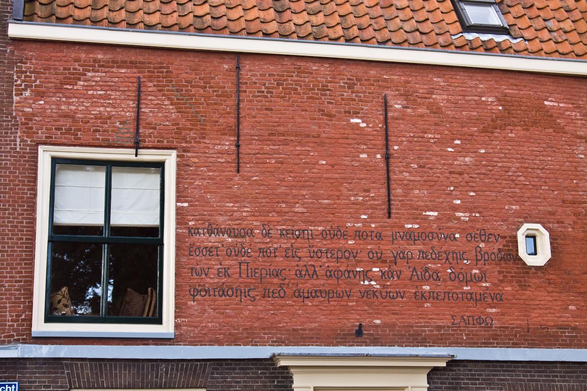 Eenmaal Ca 600 Voor Christus Muurgedichten Leiden
